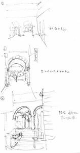 アビラ広場アプローチ1.jpg